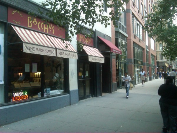 2056 broadway ground floor new york ny 10023 retail for rent
