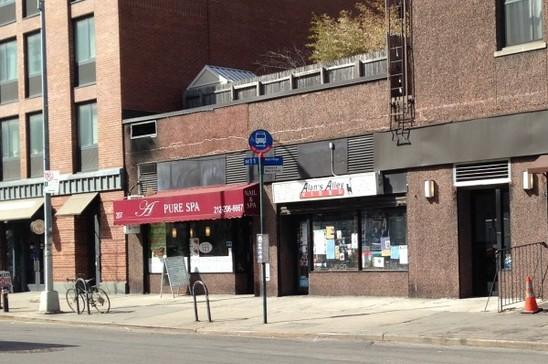 207 9th Avenue