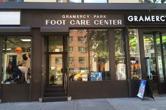220-east-23rd-street-ground-floor-new-york-ny-10010-retail-for-rent.jpg