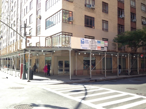 25 central park west bsmt new york ny 10023 retail for lease
