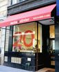 Favorite 8 west 18th street new york ny 10011 retail for rent