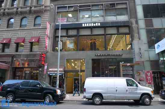 39 west 32nd street pictures to pin on pinterest pinsdaddy