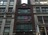 Building with office space for rent at 41 West 36th Street, New York, NY