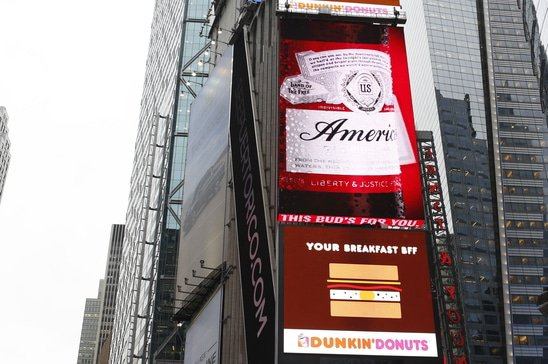 1475 Broadway Midtown New York Ny