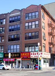 167 Canal Street