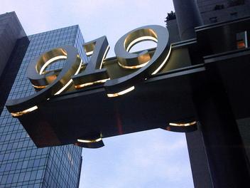 919-3rd-avenue-new-york-ny-10022.jpg
