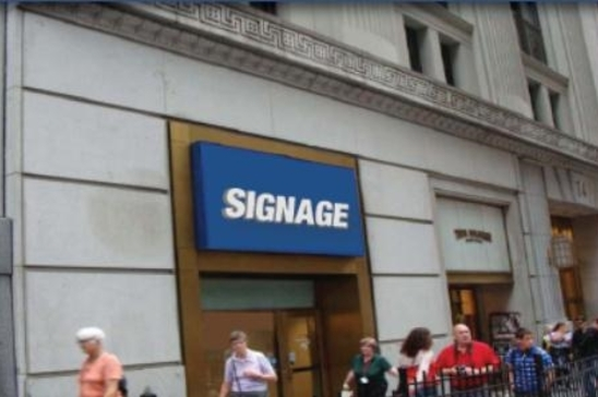 14-wall-street-ground-floor-new-york-ny-10005-retail-for-lease.jpg