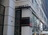 Building with office space for rent at 120 West 45th Street, New York, NY