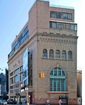 Search result 40 thompson street new york ny 10013 office for lease